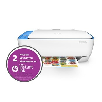 Мултифункционално мастиленоструйно устройство HP DeskJet 3639, цветен, принтер/копир/скенер, 1200 x 1200, 8.5 стр/мин, Wi-Fi, USB, A4 image