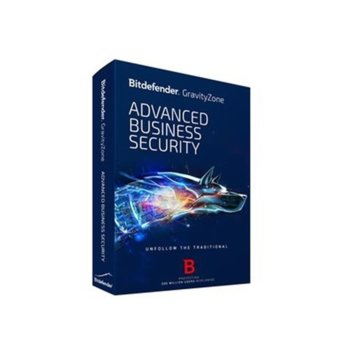 Софтуер Bitdefender GravityZone Advanced Business Security, 16 потребителя, 1 година image