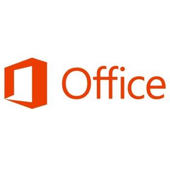 Софтуер Microsoft Office 365 Business Premium, EuroZone, абонамент за 1 година, за 1 потребител, английски език image