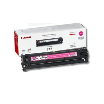 КАСЕТА ЗА CANON LBP 5050/5050N/MF 8030/8040/8050 product