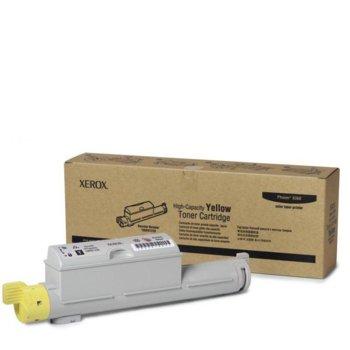 КАСЕТА ЗА XEROX Phaser 6360 - Yellow product