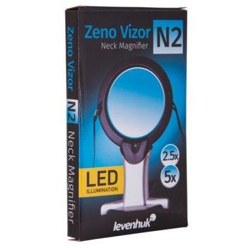 Лупа за врат Levenhuk Zeno Vizor N2, 5x увеличение,  image