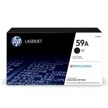 Тонер касета за HP LJ M304/HP LJ M404/HP LJ MFP M428, Black, - CF259A - HP - Заб.: 3000 к image