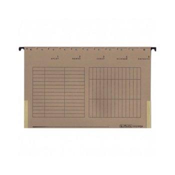 Папка картотека Herlitz Easyorga, V-образна, изработена от картон, с метални шини, бежова, 5бр. в опаковка image