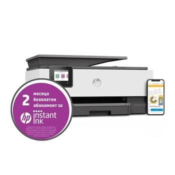 Мултифункционално мастиленоструйно устройство HP OfficeJet Pro 8023, цветен принтер/копир/скенер/факс, 1200 x 1200 dpi, 20 стр./мин, USB, LAN, Wi-Fi, A4 image