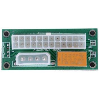 Модул за второ захранване, 1x Molex, 20/24 pin image