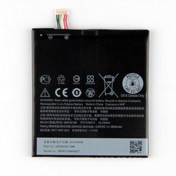 Батерия (оригинална) HTC BOPJX100, за HTC Desire One E9/One E9 Plus/Desire E9/Desire 728, 3800mAh, 3.85V image