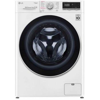 Перална машина LG F2WN4S6S0, клас A+++, 6.5 кг. капацитет, 1200 оборота, 14 програми, свободностояща, 60 cm ширина, бяла image