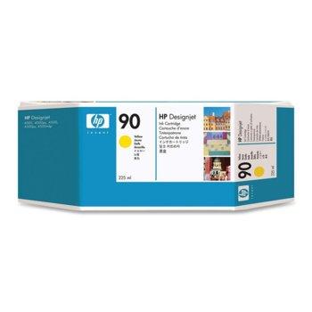 ГЛАВА HP DesignJet 4000 Series - Yellow - P№ C5064A - заб.: 225ml image