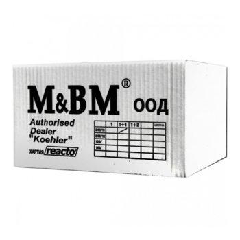 Безконечна принтерна хартия M&BM, 2 пласта, 240/279.4 mm, 1000л., Цветна image