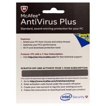 Софтуер McAfee AntiVirus Plus, лиценз за 1PC за 1 година image