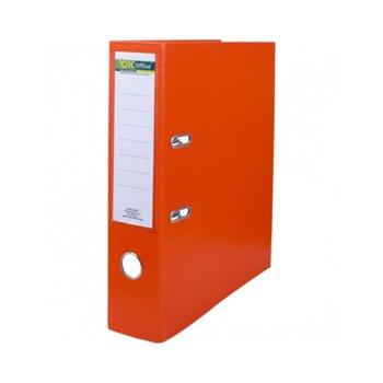 Класьор, за документи с формат до А4, дебелина 8см, оранжев image