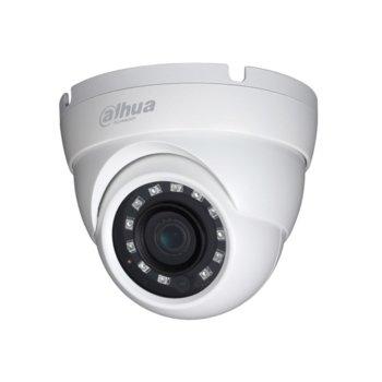 Dahua HAC-HDW1400M-0280B product