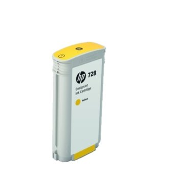 HP 728 (F9J65A) Yellow product