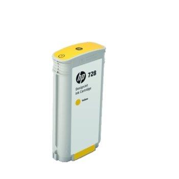 Мастило за HP DesignJet T730/T830 - Yellow - 728 - P№ F9J65A, 300ml image