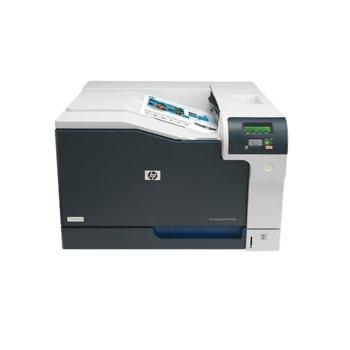 Лазерен принтер HP Color LaserJet Professional CP5225dn, цветен, 600x600 dpi, 20 стр/мин, двустранен печат, LAN, USB, A3 image