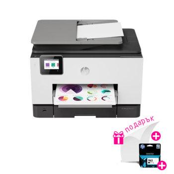Мултифункционално мастиленоструйно устройство HP OfficeJet Pro 9023 с подарък консуматив HP 963 Black и хартия, цветен принтер/копир/скенер/факс, 1200 x 1200 dpi, 24 стр./мин, USB, LAN, Wi-Fi, A4 image