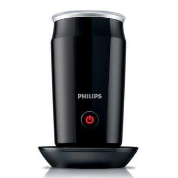 Уред за разпенване на мляко Philips CA6500/63, незалепваща повъхност, вместимост 120мл, черен image