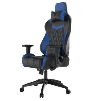 Gamdias Achilles E2-L Blue product