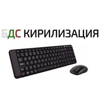 KBDLOGMK220