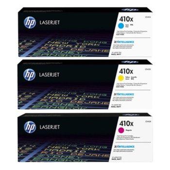 Касета за HP Color LaserJet Pro M377/M452/MFP M477 - C/M/Y - 410X - P№ CF252XM - 5 000K image