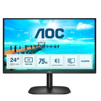 """Монитор AOC 24B2XHM2, 23.8"""" (60.45 cm) VA панел, 75Hz, Full HD, 4ms, 20000000 :1, 250 cd/m2, HDMI, VGA image"""
