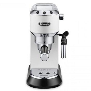 Кафемашина DELONGHI EC 685.W product