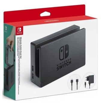 Зарядна станция за Nintendo Switch, черна image