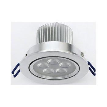 LED луна, ORAX O-5003-5X3W-NW, 13.5W, 780lm image