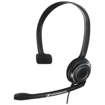 Слушалка с микрофон Sennheiser PC 7 USB, микрофон, 42-17000Нz честотен диапазон, черни image