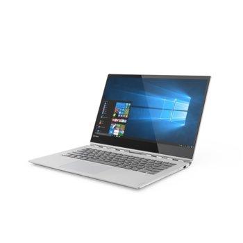 Lenovo YOGA 920-13IKB 80Y7005DBM product