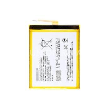 Батерия (заместител) за Sony Xperia XA1 HQ image