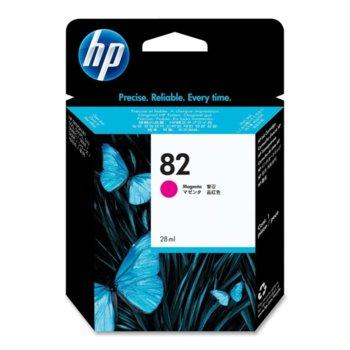 ГЛАВА HEWLETT PACKARD HP Designjet 500/500 Plus/500PS, HP Designjet 510 Printer series - Magenta - P№ CH567A - заб.: 28ml image
