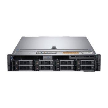 Сървър Dell PowerEdge R740 (PER740CEE02-14), осемядрен Skylake Intel Xeon Silver 4110 2.10/3.0 GHz, 16GB DDR4 ECC RDIMM, без твърд диск, 6x LAN, без ОС, Redundant (1+0) 750W PSU image