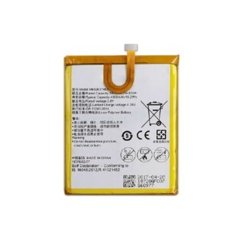 Huawei HB526379EBC product