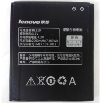 Lenovo A536/A606 BL210 Battery 89220 product