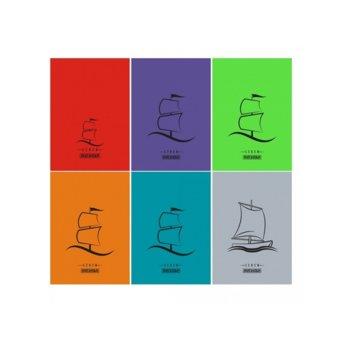 Тетрадка Seren Fluor, формат А5, офсет, редове, 80 листа image