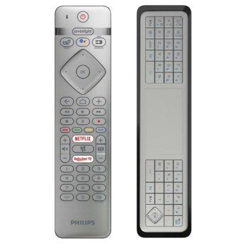 TVLEDPHILIPS55PUS880412