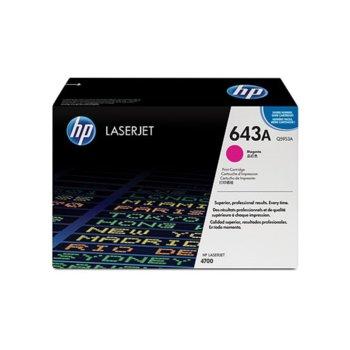 КАСЕТА ЗА HP COLOR LASER JET 4700 - Magenta - P№ Q5953A - заб.: 10000k image