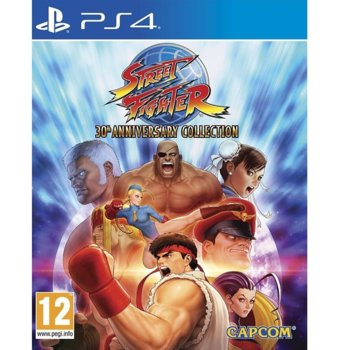 Игра за конзола Street Fighter - 30th Anniversary Collection, за PS4 image