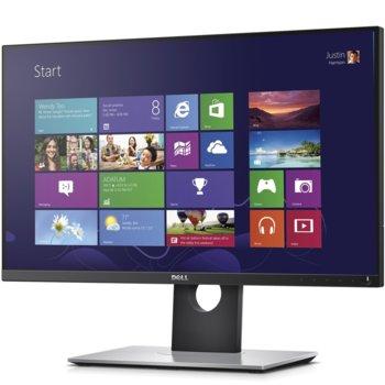 """Монитор 25"""" (63.50 cm) Dell UP2516D, IPS панел, WQHD, 6ms, 2 000 000:1, 300 cd/m², DP, mDP, 2x HDMI, USB Hub (6x USB 3.0) image"""