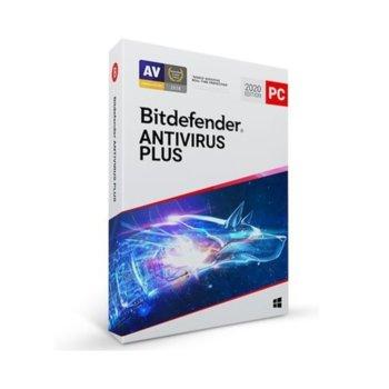Софтуер Bitdefender Antivirus Plus, за Windows, 5 потребителя, 1 година image