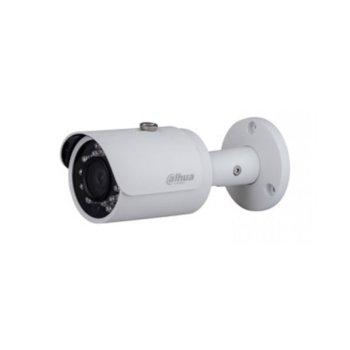 Dahua HAC-HFW1200S-0360B-S3 product