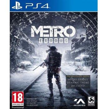 Игра за конзола Metro: Exodus, за PS4 image