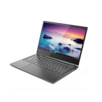 Lenovo Yoga 730 81CT009XBM product