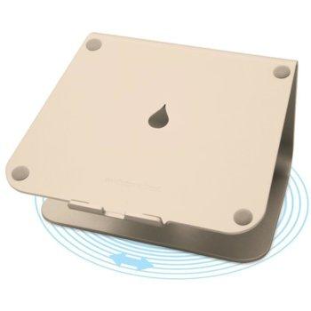 Поставка за лаптоп Rain Design mStand360, 253 х 154 х 190мм, златиста, за преносими компютри image