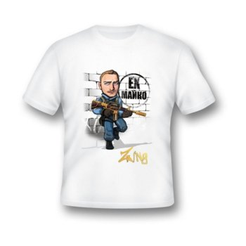 Тениска GplayTV Zing, размер XXL, бяла image