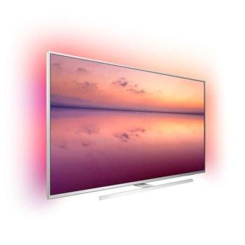 TVLEDPHILIPS55PUS680412