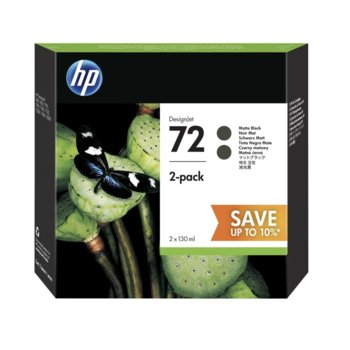 Мастило за HP Designjet T1100; 1200; 1120; 1300; 2300; 610; 620; 1118 - Black - 72 Double Pack- P№ P2V33A - 130ml image