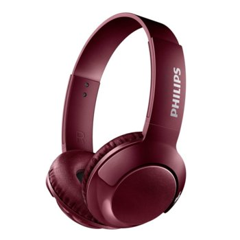 Philips SHB3075RD product